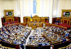 Верховна Рада України планує продовжити розгляд проекту закону про забезпечення функціонування української мови як державної