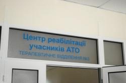 Віце-прем'єр-міністр Павло Розенко відвідав обласний клінічний госпіталь ветеранів війни